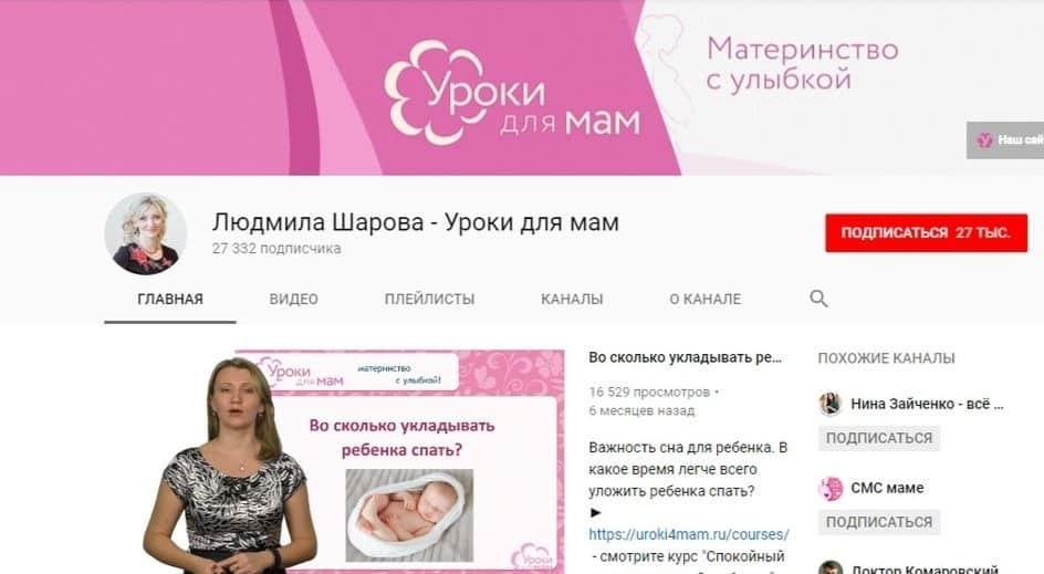 kanali_dlya_mami
