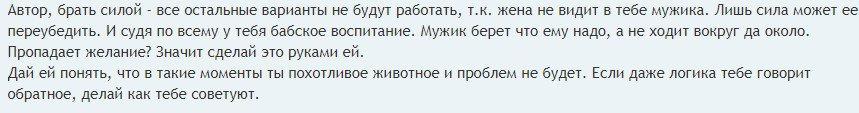 rojdenie_rebenka