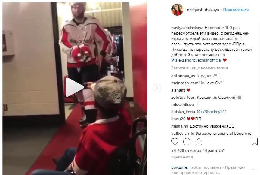 instagram_jeni_Ovechkina