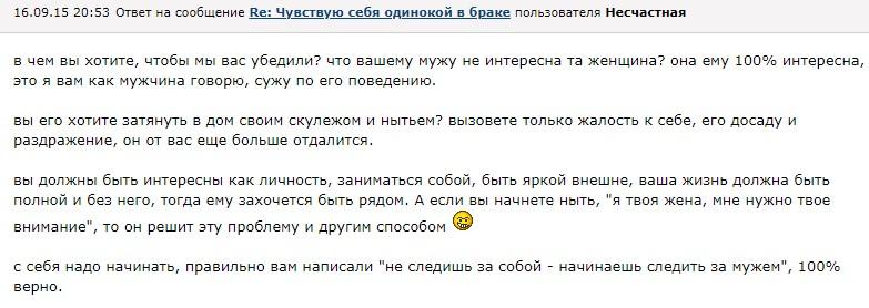 mame_odinoko