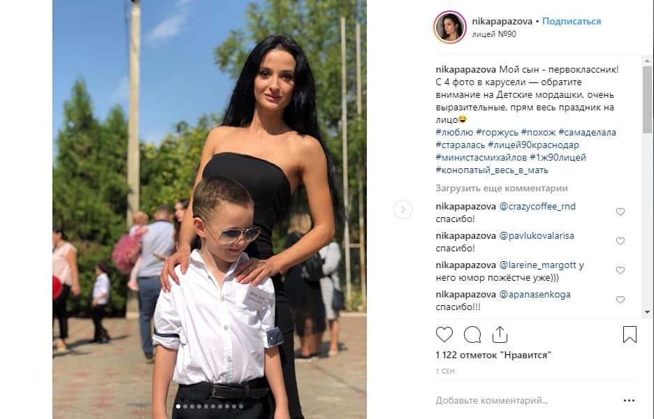 instagram_mami