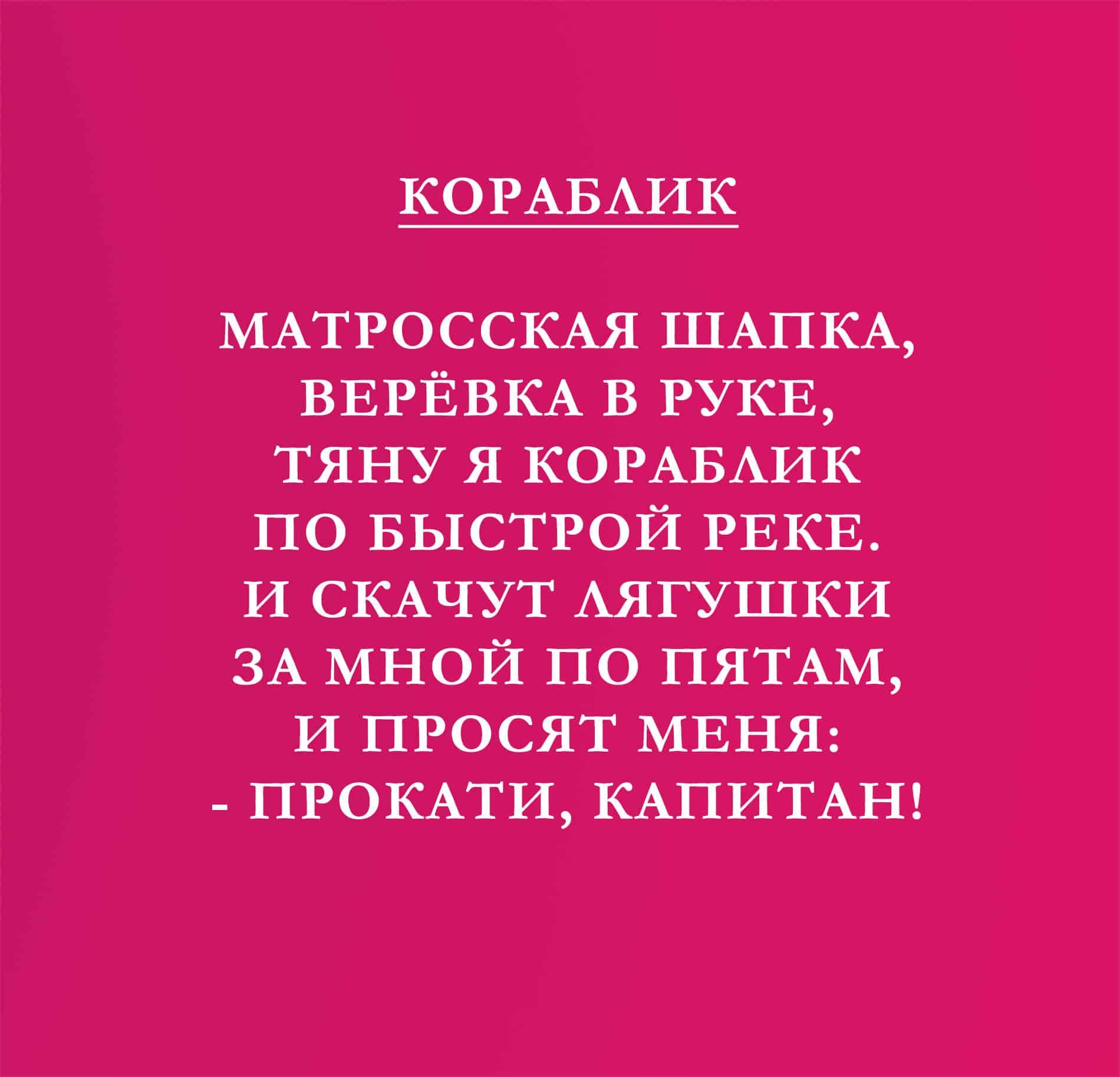 rebenok_chitaet