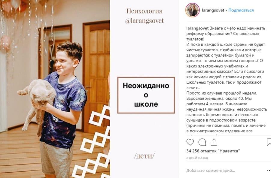 larisa_surkova