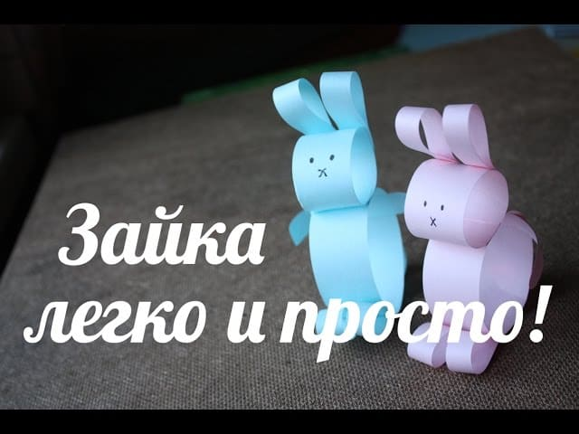 chto_sdelat_iz_bumagi