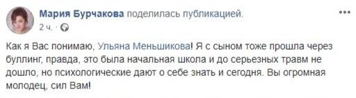 travlya_v_shkole