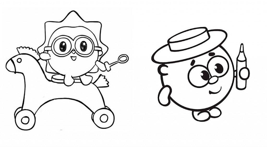 Увлекательные раскраски для маленьких детей: 4 года