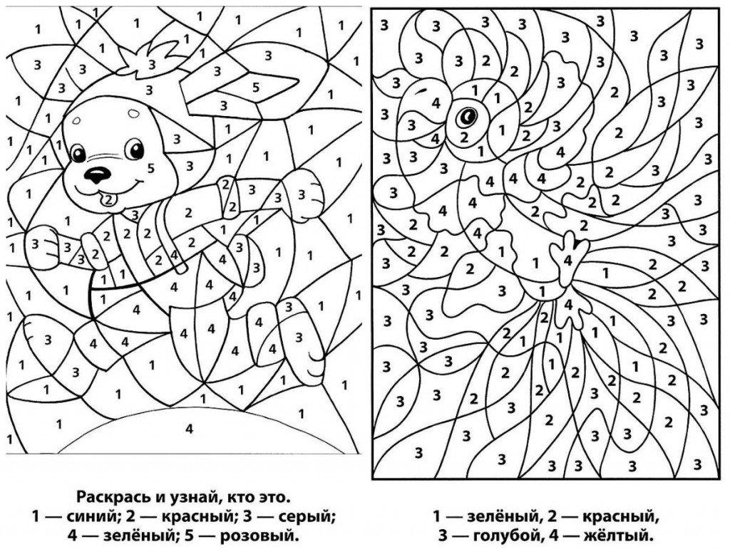раскраска для подготовки ребенка к школе от 6 лет