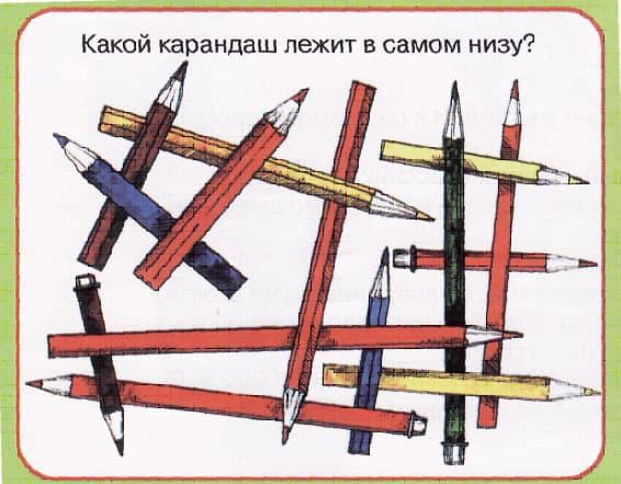 golovolomki_dlya_detei_kartinki