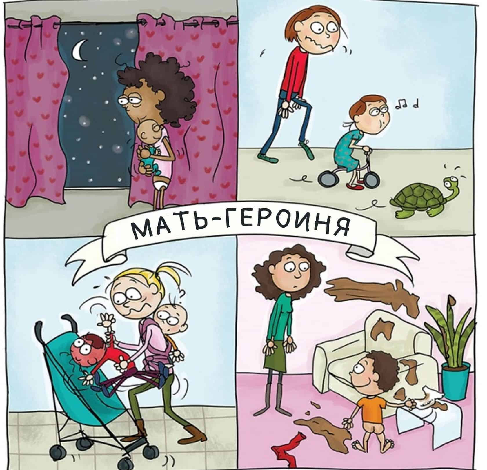 Дети, смешная картинка мама малыша