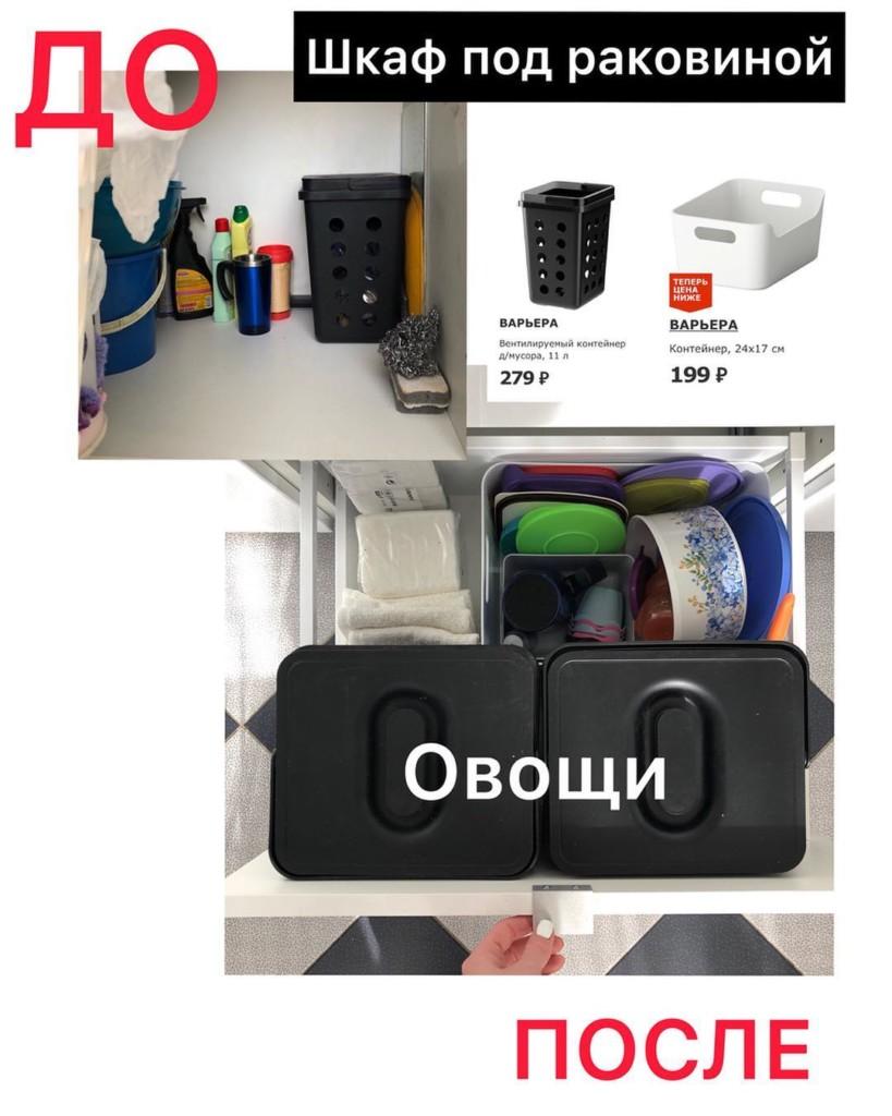 laifhaki_dlya_doma_02