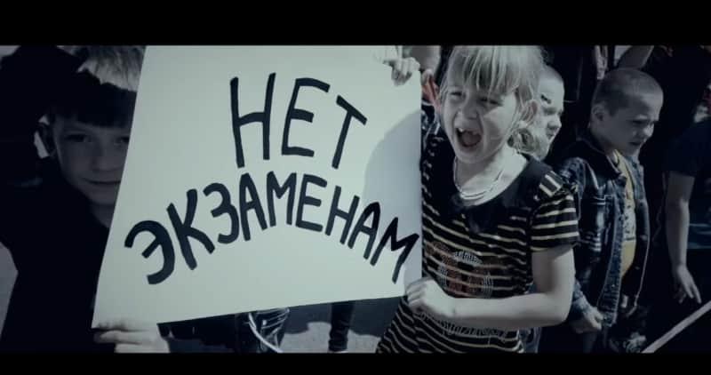 kak_uberech_detei_ot_ege_video