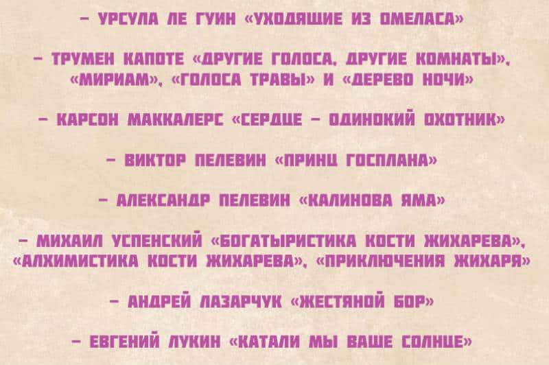 dmitrii_bikov_knigi