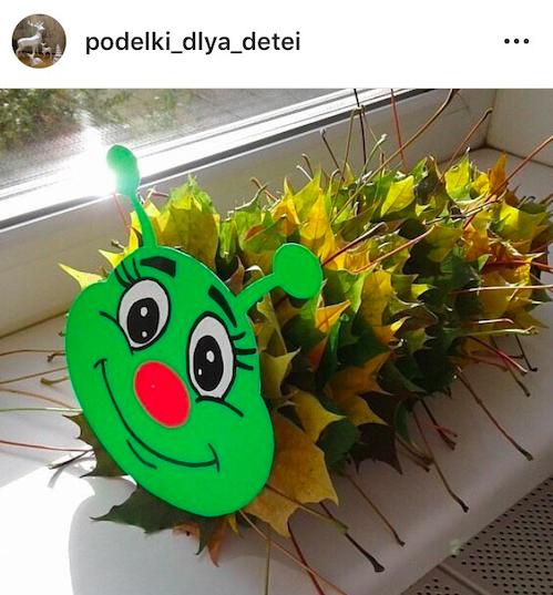 gusenica_iz_listev_podelka1