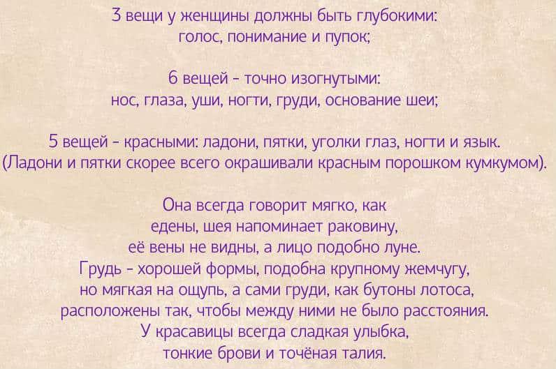 otnoshenie_v_indii_k_russkim