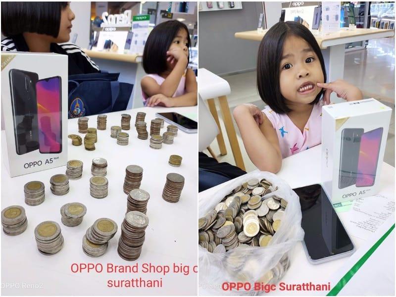 Devochki_iz_Tailanda_kupili_smartfon_na_svoi_dengi