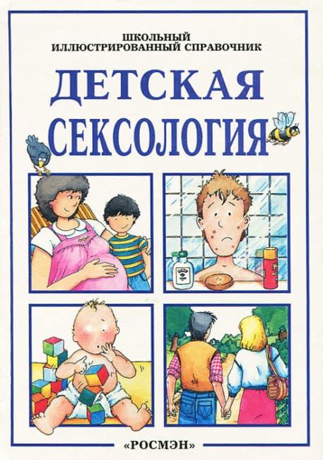 polovoe_sozrevanie_u_malchikov_01
