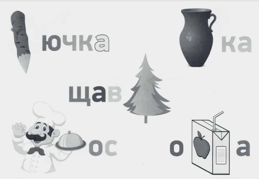 rebusi_dlya_detei_8