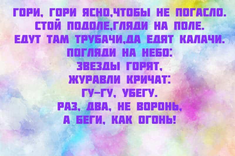 russkaya_narodnaya_igra_02