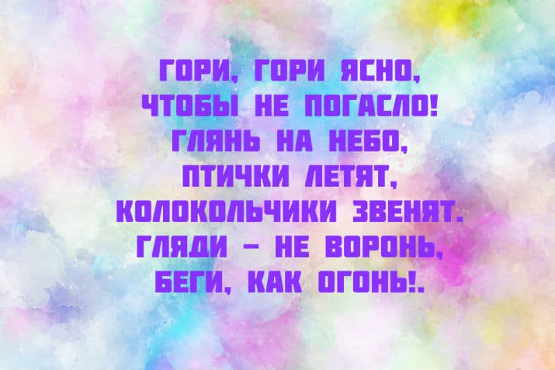 russkaya_narodnaya_igra_01