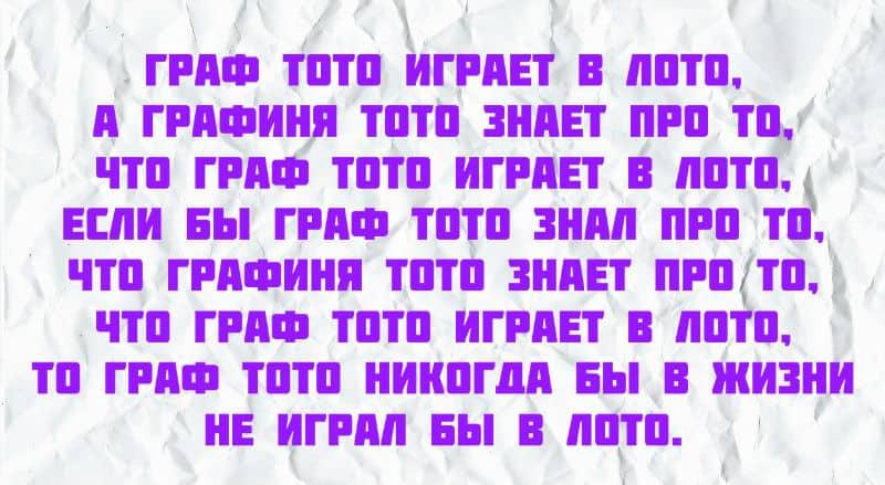 skorogovorki_dlya_detej_na_bukvu_l