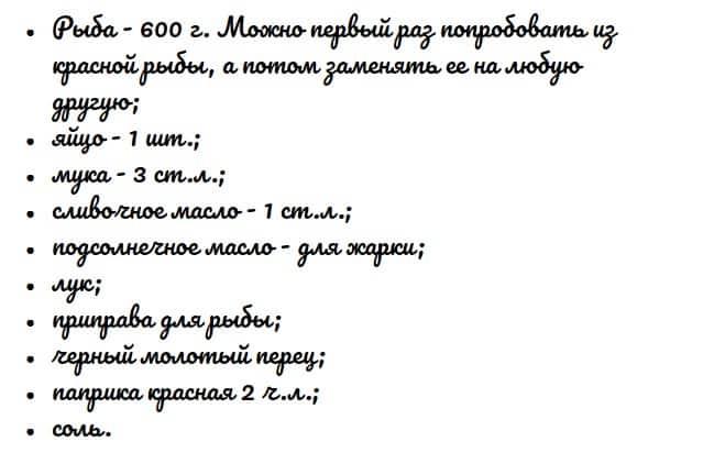 ingredienty_dlya_recepta_kotlet_03