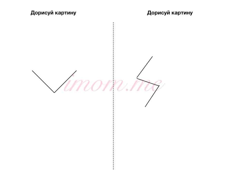 logicheski_igri_dlya_detei_6