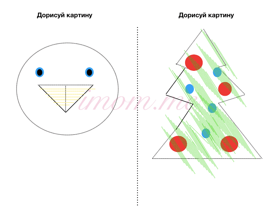 logicheski_igri_dlya_detei_2