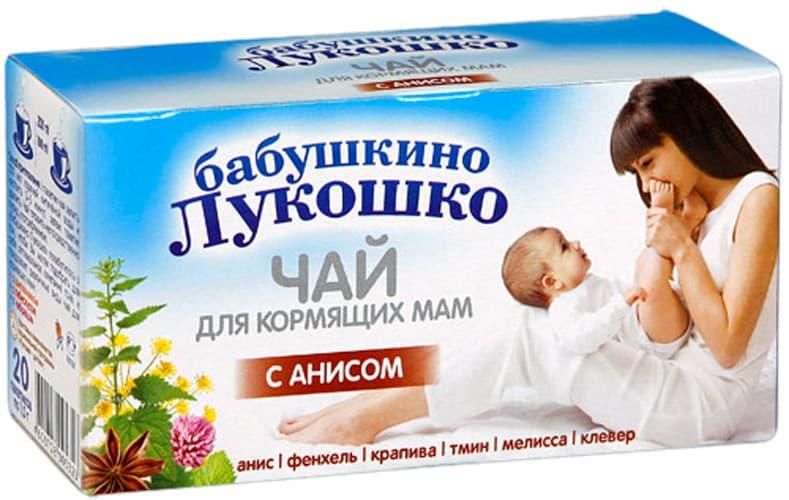 chai_dlya_laktacii_babushkino_lukoshko